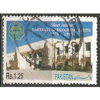 Пакистан. 25 лет Белуджистанского университета. 1995г. Mi#964.