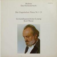 LP Johannes Brahms, Gewandhausorchester Leipzig, Kurt Masur - Die Ungarischen Tanze (1983)
