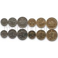 Свазиленд 6 монет 2015 года.
