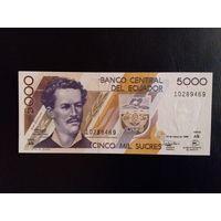 Эквадор 5000 сукрес 1999 год состояние  UNC