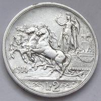 Италия, 2 лиры 1914 года (R), Квадрига, серебро 835/ 10 грамм, выдающиеся личности, животные, транспорт, KM #55