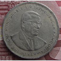 5 рупий 1992