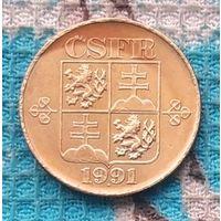Чехословакия 1 крона 1991 года. Инвестируй в историю! R