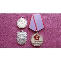 МАТЕРИНСТВО + ТРУД -СССР- *серебро