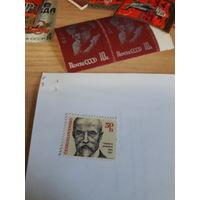 Чехия марки