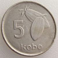 Нигерия, 5 кобо 1974 года, растения, какао-бобы, KM#9.1