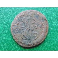Деньга 1771 ЕМ медь