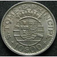 Сан-Томе и Принсипи 10 эскудо 1971 тираж 100 тыс. (40)