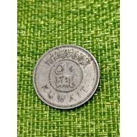 Кувейт 50 филс 1961 год (тип, отличается от других лет)