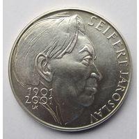 Чехия 200 крон 2001 100 лет со дня рождения Ярослава Сейферта - серебро 13 гр. 0,900