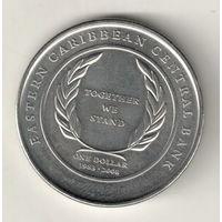 Восточные Карибы 1 доллар 2008 25 лет Восточно-Карибскому Центральному банку