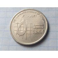Иордания 5 пиастров, 2000
