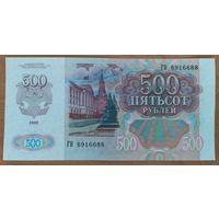 500 рублей 1992 года - СССР - UNC