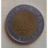 Египет 1 фунт 2008