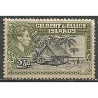 Гилберт и Эллис. Король Георг VI. Домик и пальмы. 1939г. Mi#42.