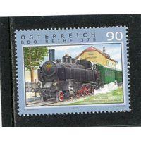 Австрия. Железнодорожный транспорт. Вып.15
