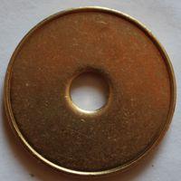 Жетон, диаметр 2,6 см