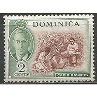 Доминика. Король Георг VI. Плетение корзин. 1951г. Mi#120.