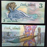Банкноты мира. Острова Кука, 3 доллара