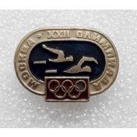 Значки: 22-я Олимпиада, Москва (#0017)