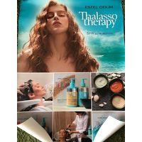 Плакат Estel Thalasso therapy, 600x850 мм