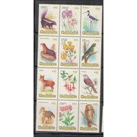 Чили Фауна флора 1985 чистая полная серия из 12 марок