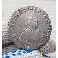 Монета Россия Елизавета 1 рубль 1745 ммд