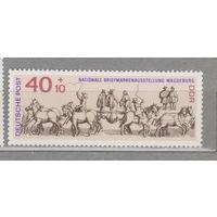 """Лошади всадники фауна ГДР Германияациональная выставка почтовых марок """"20 лет ГДР"""" в Магдебурге 1969 год лот 1024 ЧИСТАЯ"""