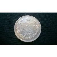 1 рубль 1822, без МЦ