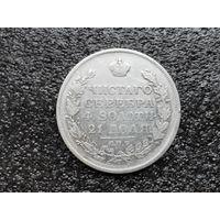 Монета рубль.с.п.б. пс 1818 г.