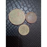 Хорошие монеты 1924г,немытые (с рубля)