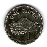Сейшелы 1 рупия 2010 года(UNC)