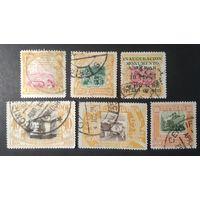 ЭКВАДОР\1451\ Эквадор 1930. НАДПЕЧАТКА 1935 MI325