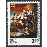 Индия 1976 Живопись США Серия 1 м. MNH