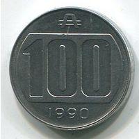 (A4) АРГЕНТИНА - 100 АУСТРАЛЕЙ 1990 UNC