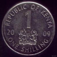 1 Шиллинг 2009 год Кения