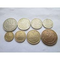 Набор монет 1987 год, СССР (1, 2, 3, 5, 10, 15, 20, 50 копеек)
