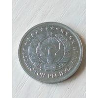 Узбекистан 50 тийин 1994г.