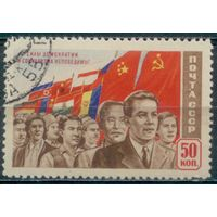 СССР 1950 манифестация народов из серии гаш