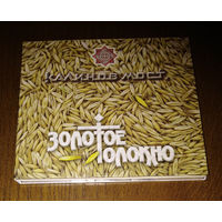 "Калинов Мост - ""Золотое Толокно"" 2012 (Audio CD) лицензия (Digipack)"