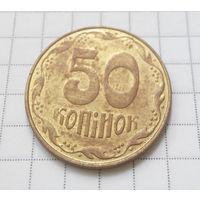 50 копеек 2014 Украина #02