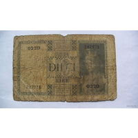 Италия 50 лир 1951г. 2672 распродажа