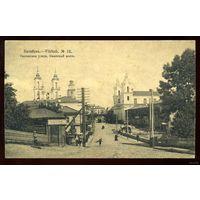 Витебск No12. Смоленская улица, Каменный мост