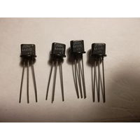 Транзисторы A495 (4шт) - одним лотом