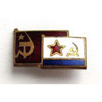 ВМФ СССР. Флаги