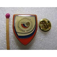 Фрачник-знак. РФБ. Российская федерация баскетбола. тяжёлый, цанга