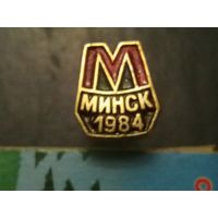 Значок франчик Минск метро 1984