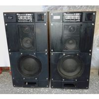 "Аудиоколонки "" РадиотехникаS-90B""."
