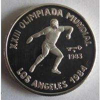 Куба, 5 песо, 1984, серебро, пруф