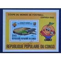 Конго.  Футбол. блок